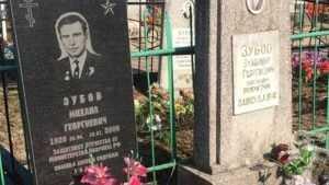 Почепские молодогвардейцы привели в порядок могилу партизана