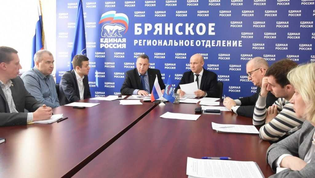 В Брянске стали известны пять новых участников партийного голосования