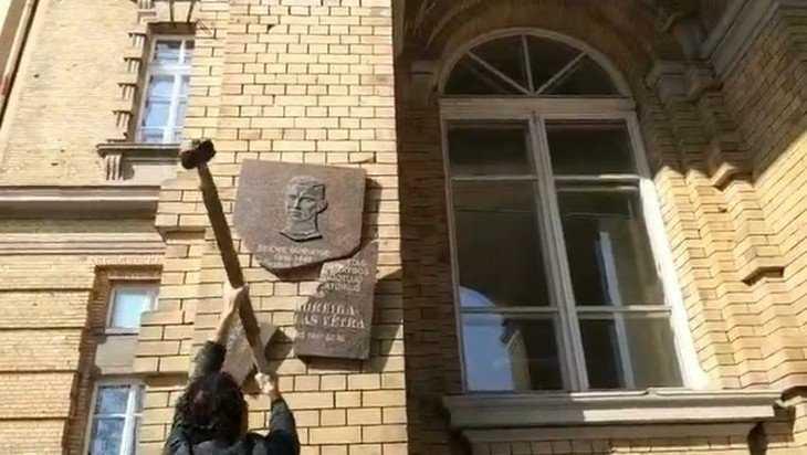 Литовский профессор разбил мемориальную доску нацистскому преступнику