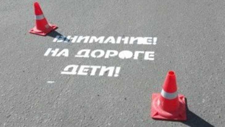 В Брянске водителей предупредили о детях надписями на дорогах