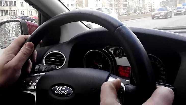 Вынесен приговор смолянину, укравшему у брянца «Форд»