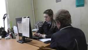 В Брянске подросток отдал 4000 рублей мошеннику из соцсети