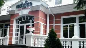 В Брянске за долги могут закрыть ресторан «Мясо есть»