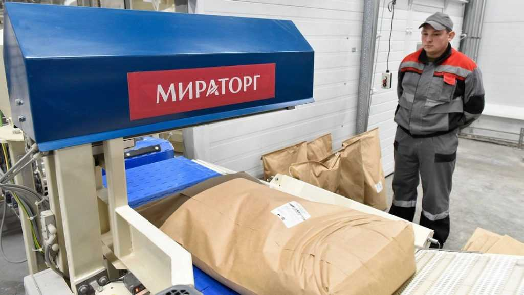 Стали известны гостайны брянского бизнеса «Мираторга»