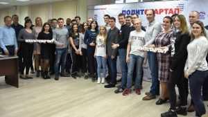 С брянскими участниками «ПолитСтартапа» поделились опытом выступлений