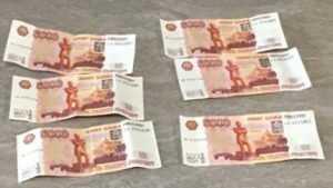 Двое брянцев сбыли в Подмосковье 30 фальшивых пятитысячных банкнот