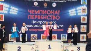 Брянские танцоры из коллектива «Фантазия» покорили Рязань