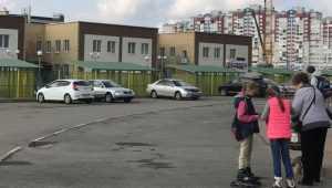 В Брянске подготовили к открытию новый детский сад «Росинка»