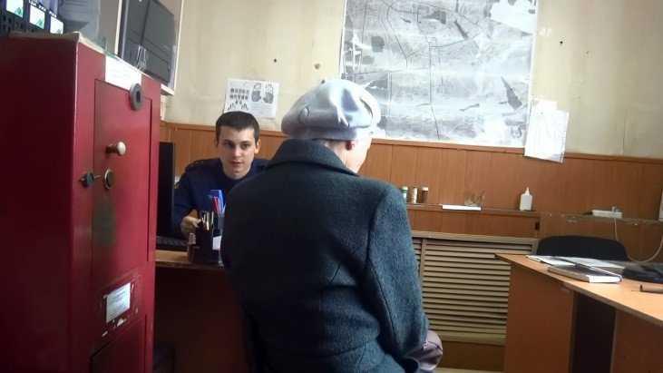 В Дятькове продавщица земельного участка отдала мошенникам 19000 рублей