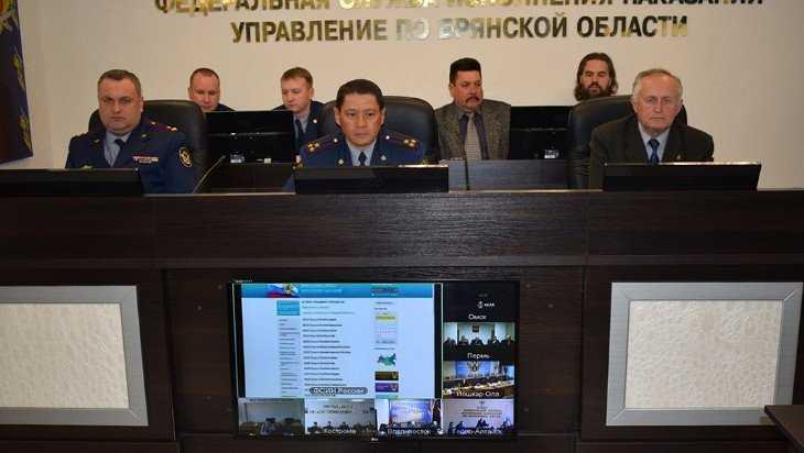 В Брянске представили Исторический портал ФСИН России