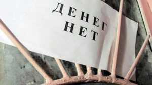 Брянский «Спецмашгарант» задолжал своим работникам более 421 тысячи рублей
