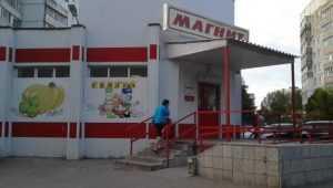 В Брянске оштрафовали недоступный для инвалидов магазин «Магнит»