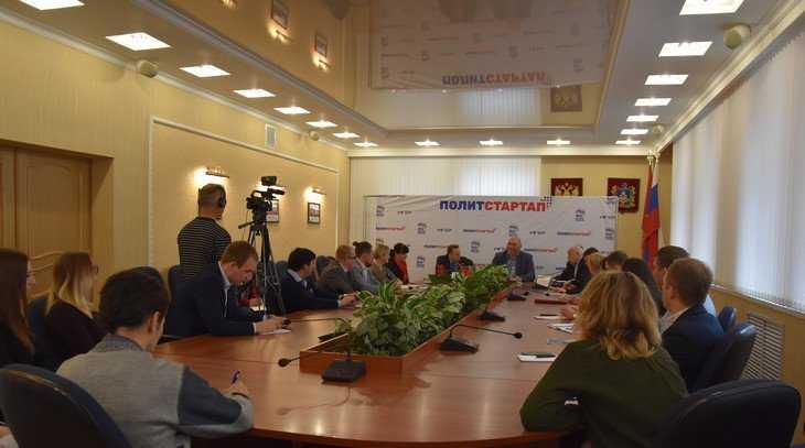 Николай Валуев обсудил с брянскими участниками «ПолитСтартапа» вопросы экологии
