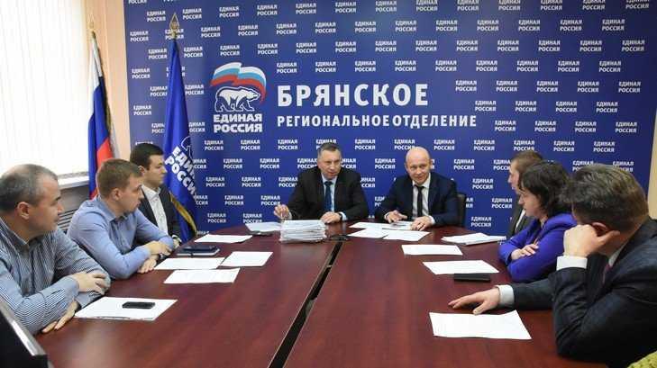 В Брянске региональный оргкомитет зарегистрировал 35 участников ПГ