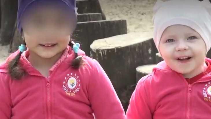В Брянске обострилась борьба за цыганскую девочку из приемной семьи