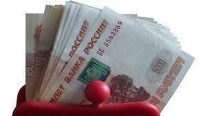 Министр заявил о рекордном росте зарплат россиян