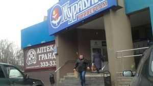 В Брянске опровергли новость о продаже магазинов «Журавли»