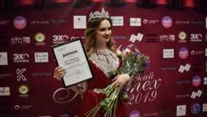 Брянская девушка выступила в конкурсе «Мисс московский политех»