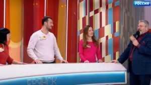 Брянцы сыграли в «Сто к одному» на телеканале «Россия 1»
