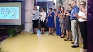 В Брянске начался конкурс «Сердце отдаю детям»