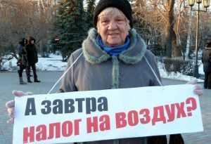 В России нашли новый способ залезать в карман к населению