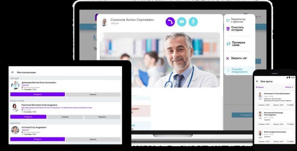 Поликлиника на ладони – с новым цифровым сервисом «Ростелеком Здоровье»