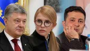 На Украине началось массовое бегство команды Порошенко