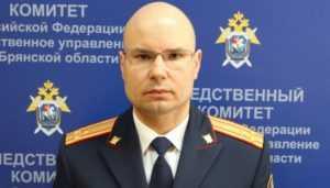Глава брянского управления СК выслушает жалобы жителей Жуковки