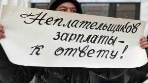Клинцовская фирма задолжала работникам более пяти миллионов рублей