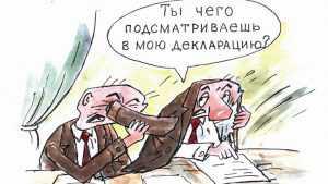В Брянской области декларации подали миллиардер и 2320 миллионеров