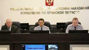 В ФСИН России обсудили взаимодействие с общественными комиссиями