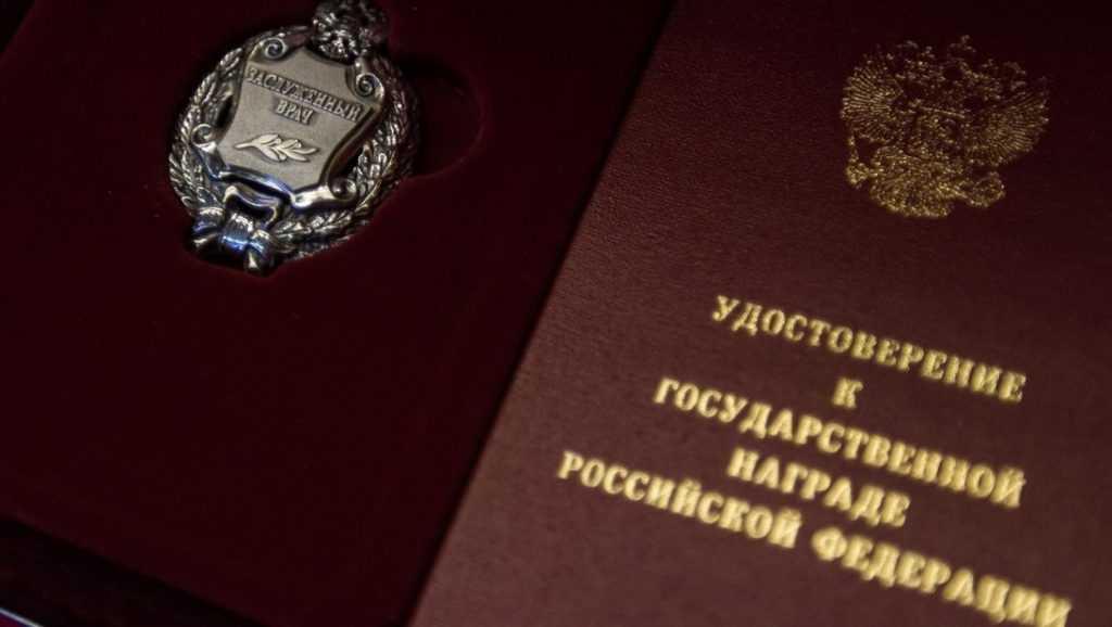Брянский врач Леонид Авраменко стал Заслуженным врачом России