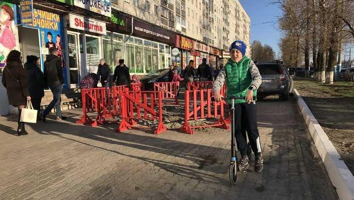 В центре Брянска образовался провал «с непредсказуемыми последствиями»
