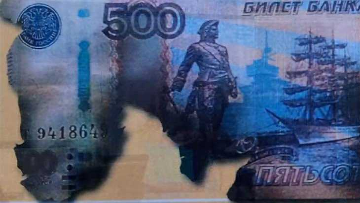 Житель Брянска случайно сжег полтора миллиона рублей в чайнике