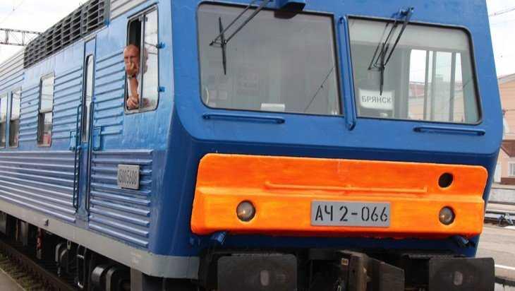 Остановки «по требованию» исключат из расписания поездов Брянского региона МЖД с 19 апреля