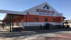 В Брянске старый магазин ЦУМа превратили в «Экономь-ка»