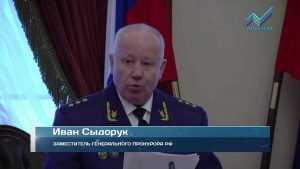 Заместитель генпрокурора после «кавказской чистки» подал в отставку