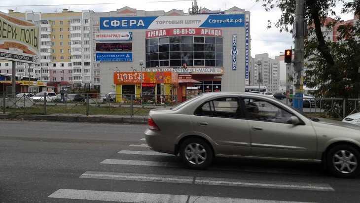 В Брянске за 42 миллиона отремонтируют дорогу на Авиационной улице