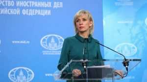 Захарова поставила США на место: «Принести демократию «на штыках» невозможно»