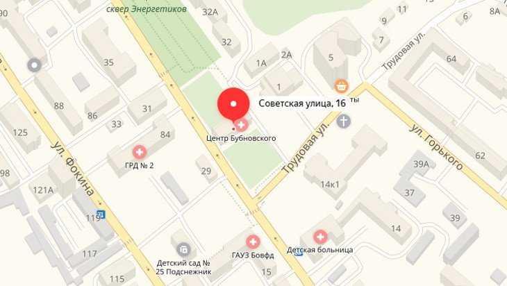 В Советском районе Брянска ограничат движение и стоянку автомобилей