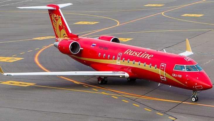 Цена авиаперелёта из Брянска в Москву снизилась почти вдвое