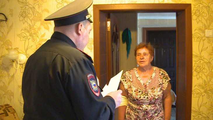 Полиция предупредила брянских пенсионеров об охоте за их деньгами
