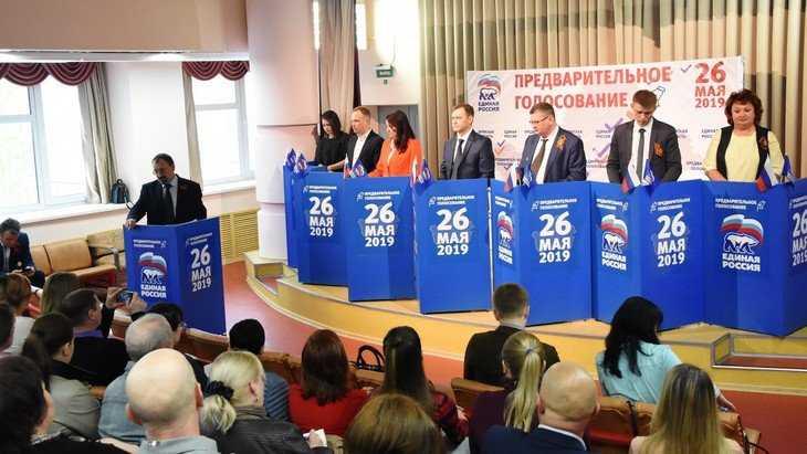 Участники предварительного голосования обсудили развитие Брянщины