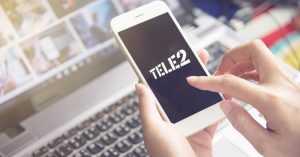 Tele2 назвала самые «трафиковые» места в Брянске