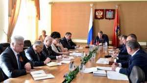 Заместители губернатора Брянской области раскрыли сведения о доходах