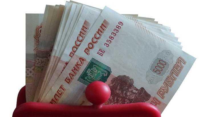 Брянская область выполнила майские указы Путина о зарплатах