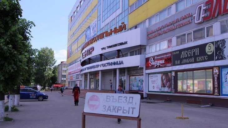 В Брянске успешно возобновил работу закрытый ТРЦ Тимошковых