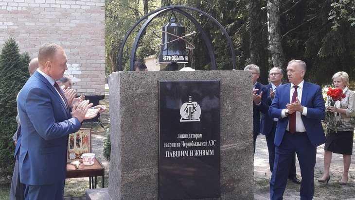 В Трубчевске открыли памятник ликвидаторам Чернобыльской аварии