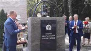 В Трубчевске установили памятник ликвидаторам аварии на ЧАЭС