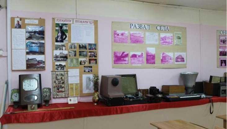 Школьный музей Стародубского района признали лучшим в России